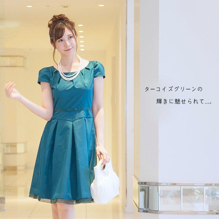 鮮やかなターコイズグリーンが印象的な結婚式・二次会ドレス