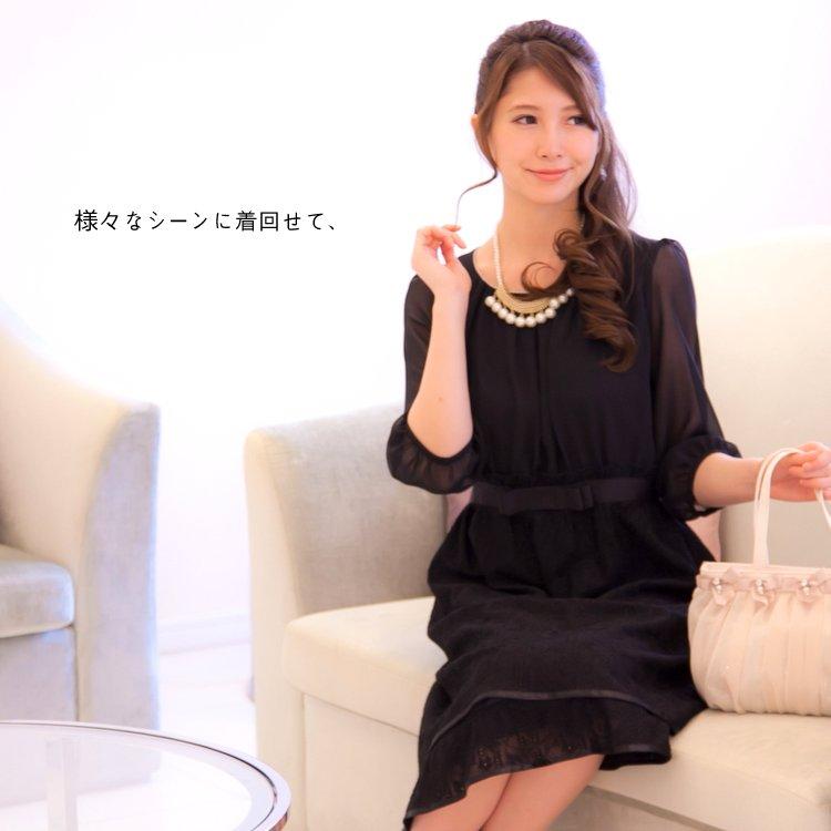 着回ししやすい日本製お呼ばれドレス