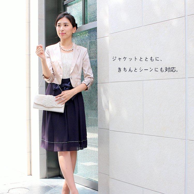 レーストップスが美しい日本製お呼ばれドレス