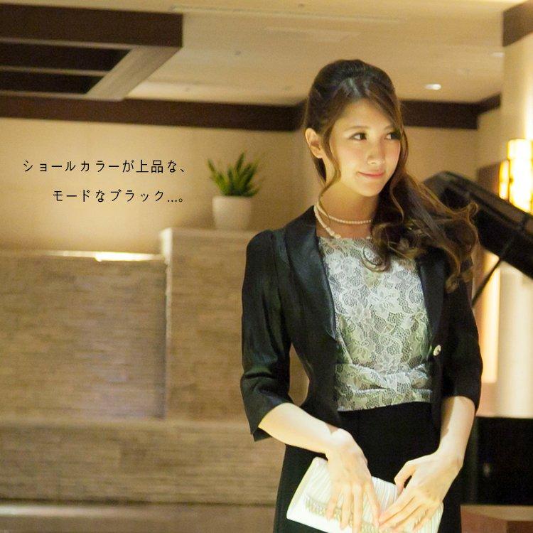 結婚式に着たい合わせやすいブラックのジャケットボレロ