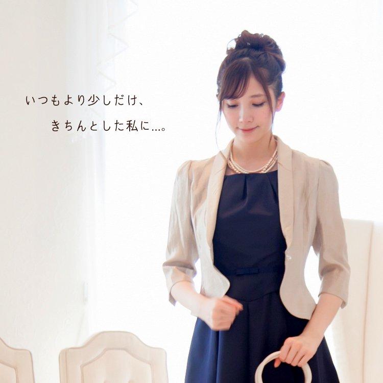高級感漂う日本製のショールカラーボレロ
