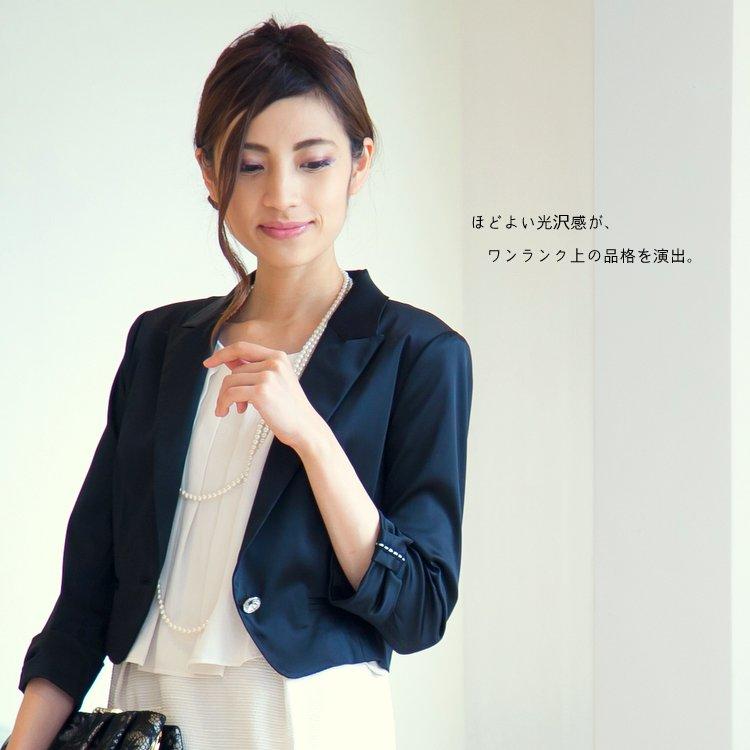 羽織るだけでシャキッと決まる日本製ジャケットボレロ