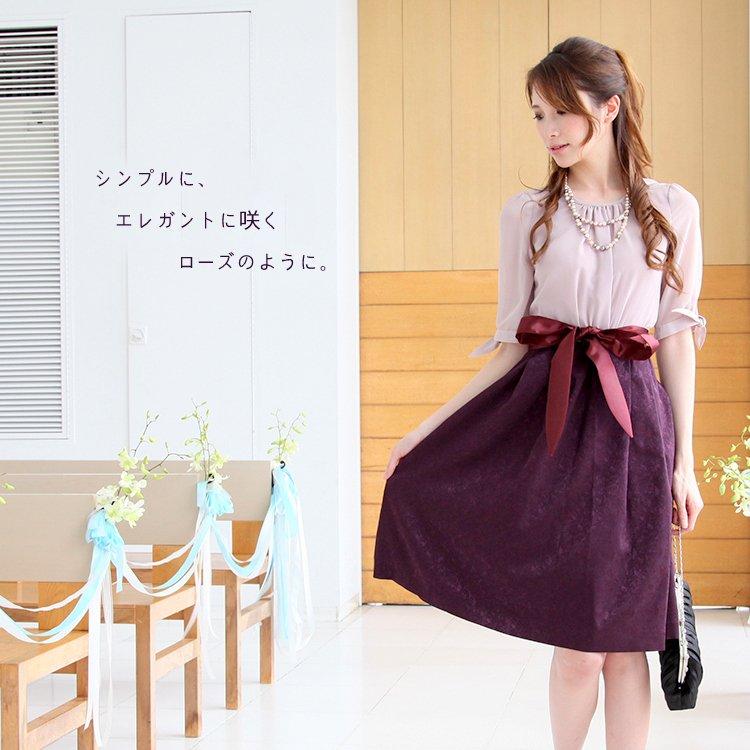 アッシュローズの日本製5分袖結婚式ワンピース