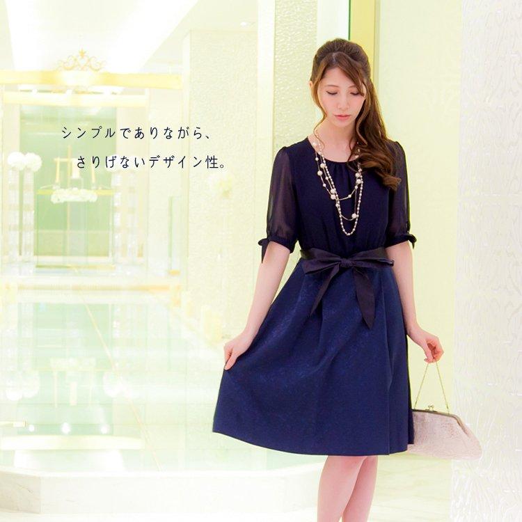 ネイビーカラーの日本製5分袖結婚式ワンピース