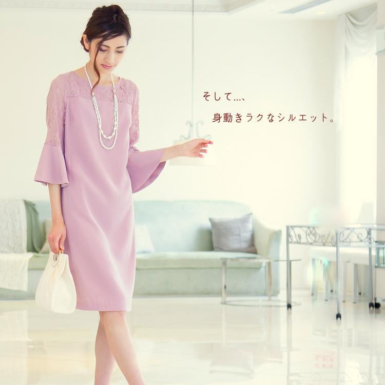 とてもおしゃれなフレアスリーブドレス