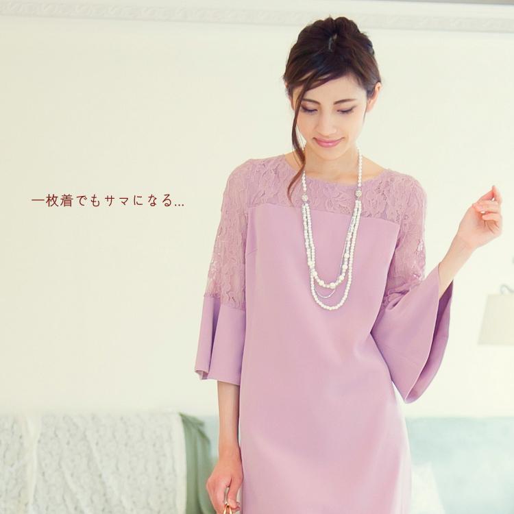 ピンクが可愛いフレア袖ドレス
