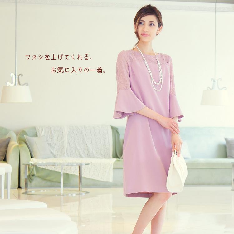 ピンクが可愛いベル袖ドレス