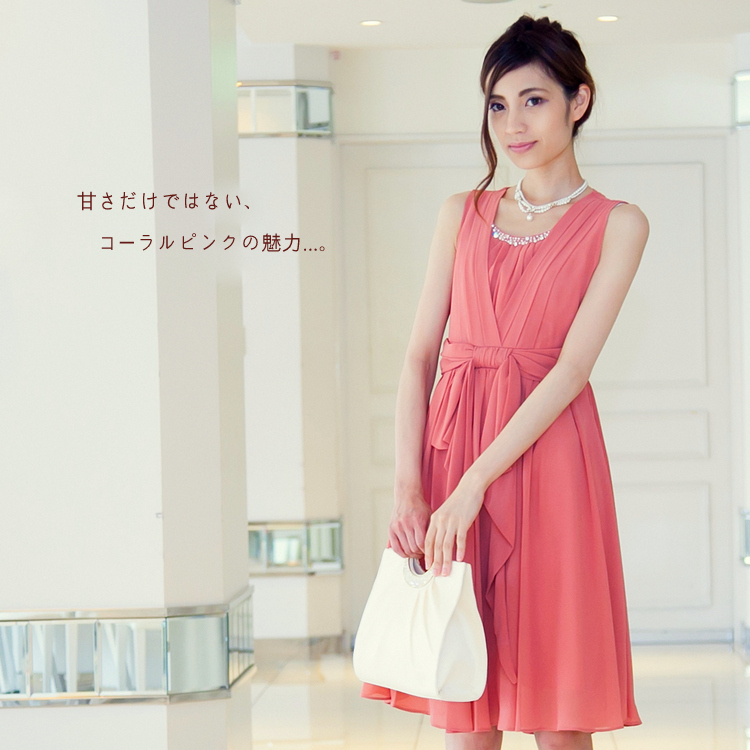 大人の女性にぴったりなコーラルピンクのドレス