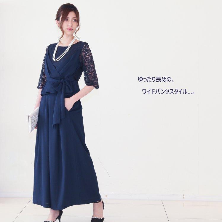 うれしいワイドパンツのドレス