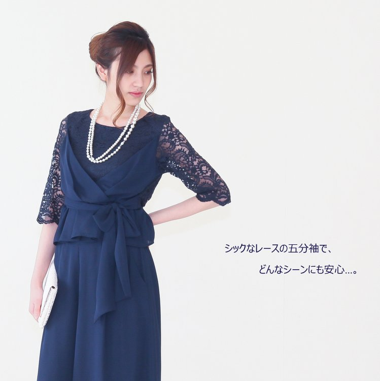 カシュクールデザインのトップスがおしゃれなワイドパンツドレス
