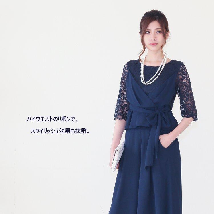 ネイビーブルーのワイドパンツドレス