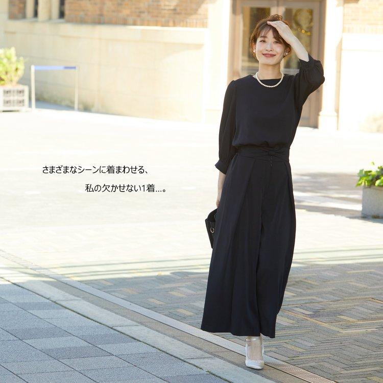パンツ派に人気のブラックパンツドレス