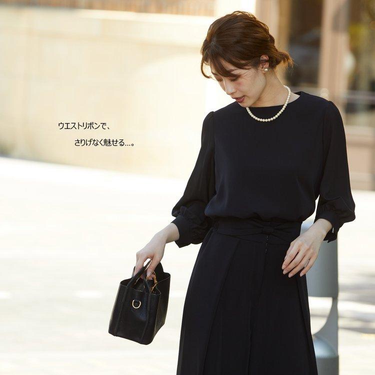 お呼ばれに着たいブラックパンツドレス